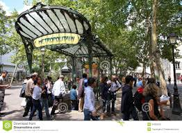 During visits to Paris we traveled easily everywhere we wanted to go by metro.